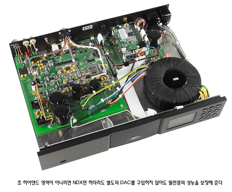 Qué buscar en un streamer técnicamente Naim_audio_nds_ndx_nd5_system_6
