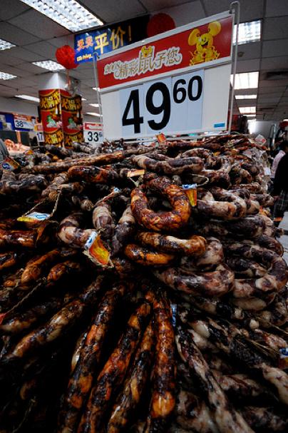 Pasar2 di China Yang bener2 Aneh Walmart-china