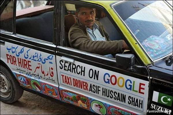 Прикольно Google_Taxi