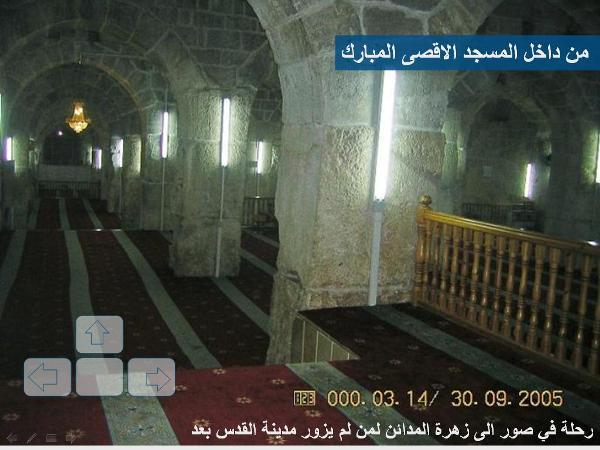 زيارة إلى القدس الشريف مع صور رائعة 52