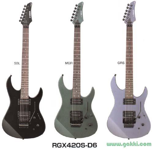 Anásis de mis guitarras: Heaven Stratocaster y Yamaha RGX 420 Yamaha_rgx420s_d6