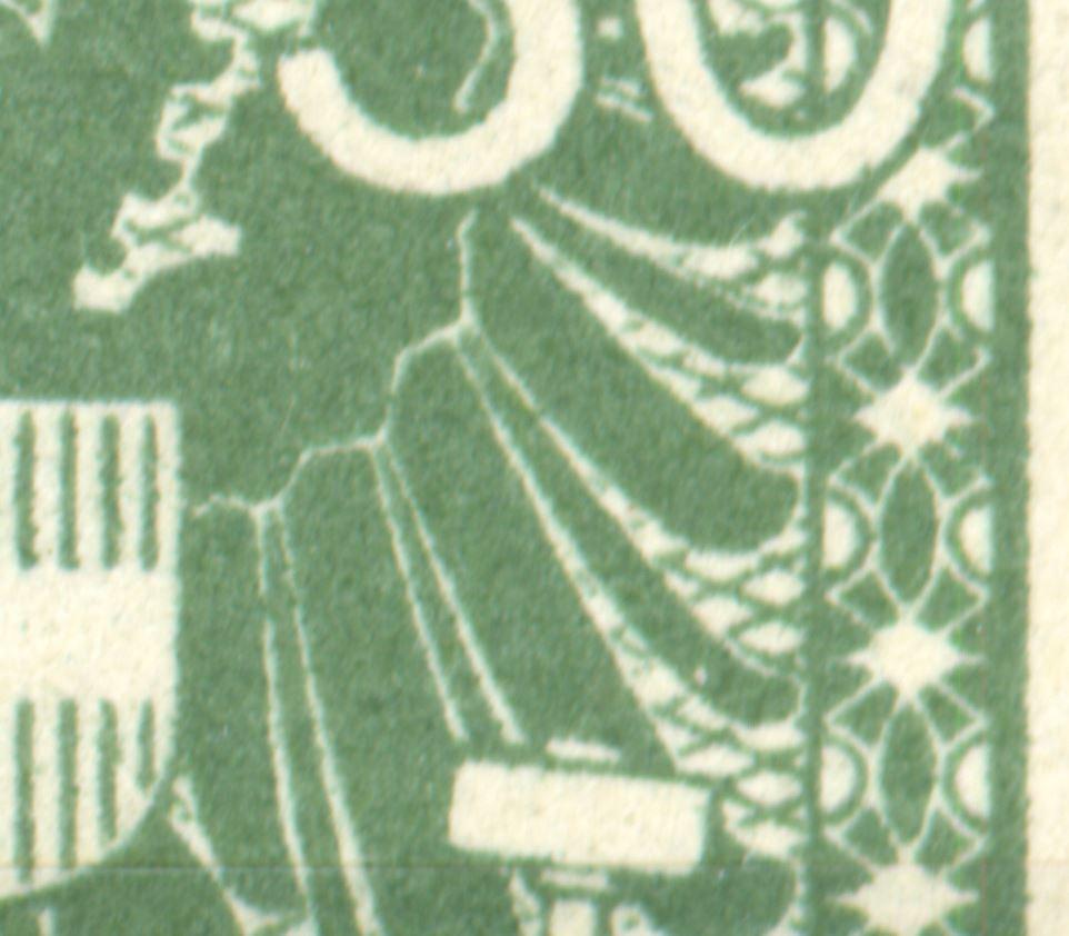 1945 Wappenzeichnung At_1945_wappen_30_offset_03