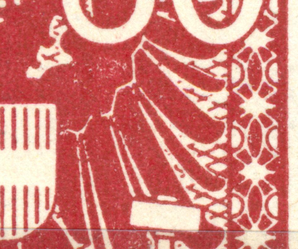 1945 - 1945 Wappenzeichnung - Seite 2 At_1945_wappen_60_03