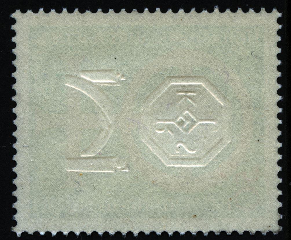 Prägedruck 1860-1900 in der Schweiz und in den deutschen Staaten De_1979_aachen_02