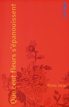 JICAI Feng - Que cent fleurs s'épanouissent Product_9782070556304_244x0