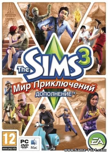 The Sims 3 World Adventures(Мир приключений!) скачать 90837975