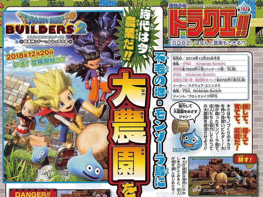 [Jeux vidéos] La saga Dragon Quest 13623620180920_231556_0_big