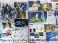 Dissisia Final Fantasy : RPG et Baston sur PSP 58201120081015_070514_0_small