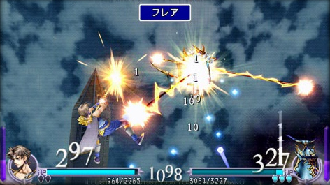 Dissisia Final Fantasy : RPG et Baston sur PSP 58201120081020_102739_5_big