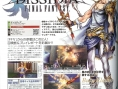 Dissisia Final Fantasy : RPG et Baston sur PSP 58201120081023_145712_0_small