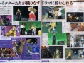 Dissisia Final Fantasy : RPG et Baston sur PSP 58201120081203_144344_0_small