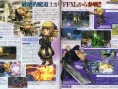 Dissisia Final Fantasy : RPG et Baston sur PSP 58201120081203_144344_1_small