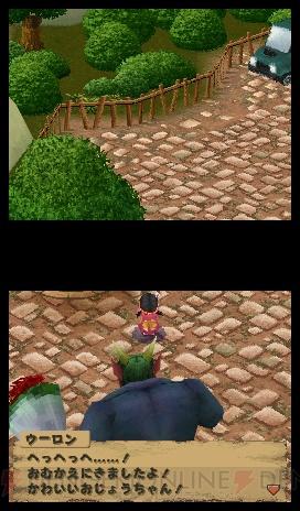 Dragon Ball : Origins 71561020080722_223958_6_big