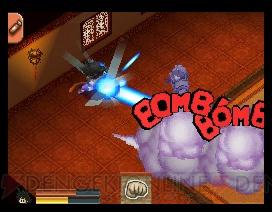 Dragon Ball : Origins 71561020080722_223959_24_big