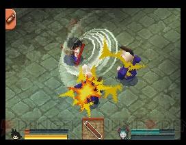 Dragon Ball : Origins 71561020080722_223959_31_big