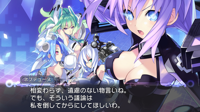 Hyperdimension Neptunia  83871420100419_162925_9_big