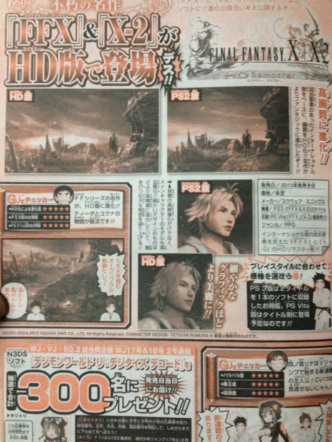 [MAJ] Final Fantasy X HD -  première vidéo de gameplay  + trailer  94371420130320_143151_0_big