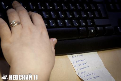 """Киберспорт в Интернет-кафе """"5.3 GHz"""" W_20e6ec84"""