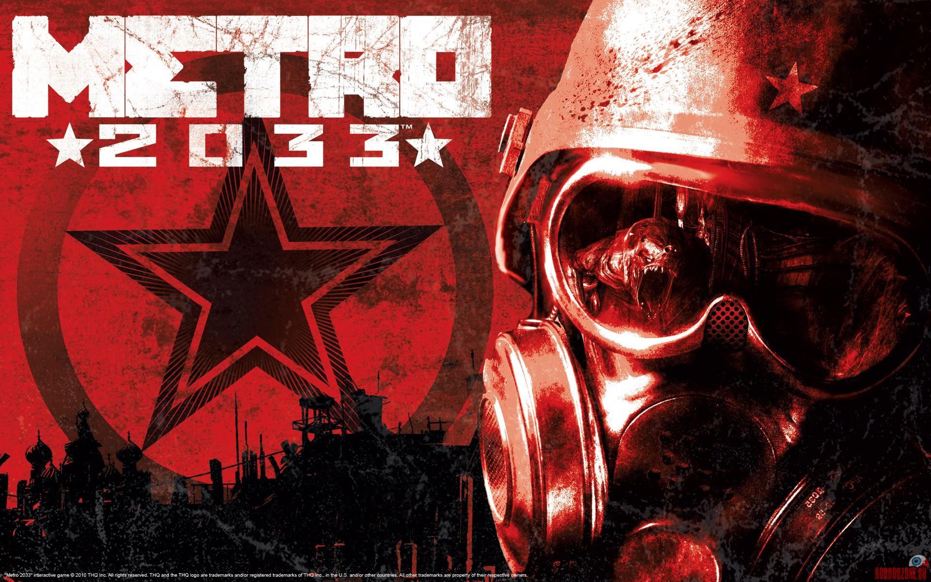 METRO 2034 автор: Дмитрий Глуховский (книга) Metro2033-00