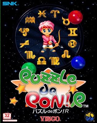 Les Exclu. Neo Geo MVS Puzzle%20de%20pon%20f