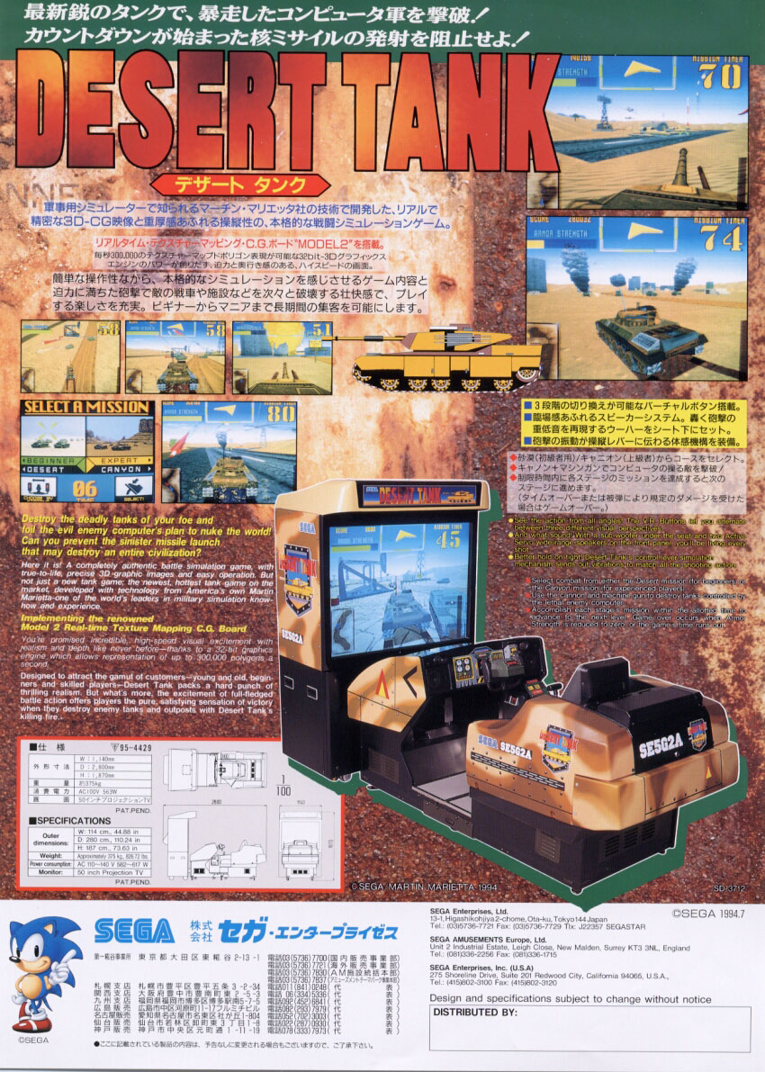 Les tanks dans les jeux vidéos 16006501