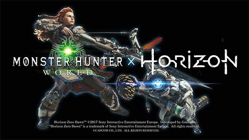 Monster Hunter World (Iceborne out now!) - Page 2 Monster-hunter-world-x-horizon-zero-dawn