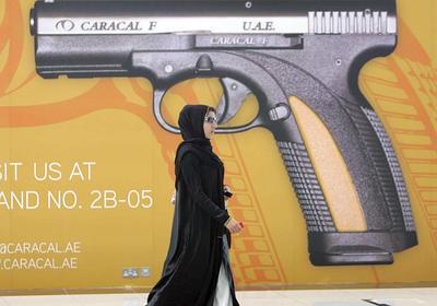 Caracal. 0JQEXX2F--400x280