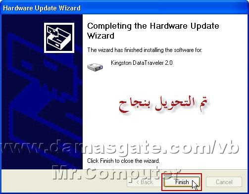 شرح تحويل الفلاشة إلى هارد ديسك ثابت وتقسيمها إلى أكثر من بارتشن 1042_geek4arab.com