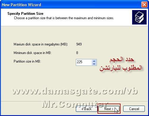 شرح تحويل الفلاشة إلى هارد ديسك ثابت وتقسيمها إلى أكثر من بارتشن 1051_geek4arab.com
