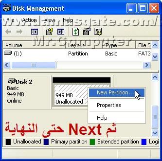 شرح تحويل الفلاشة إلى هارد ديسك ثابت وتقسيمها إلى أكثر من بارتشن 1058_geek4arab.com