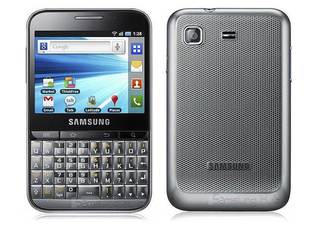 اجمل هواتف samsung  Samsung-Galaxy-Pro