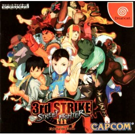 les bon jeux conseillés du mois!! Street-fighter-iii-third-strike-jap
