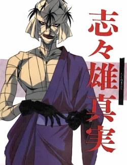 Vuestros villanos favoritos >:V Shishiokanji