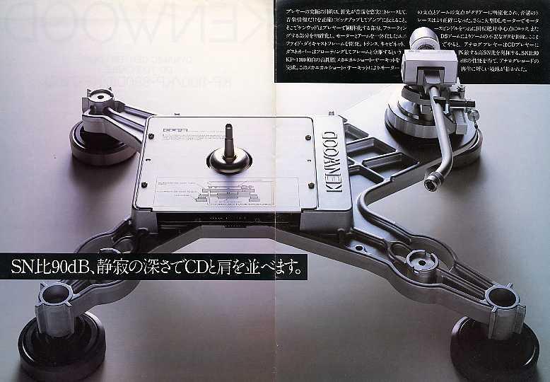 GUERRA CIVIL JAPONESA DEL AUDIO (70,s 80,s) - Página 24 Kp-1100-in