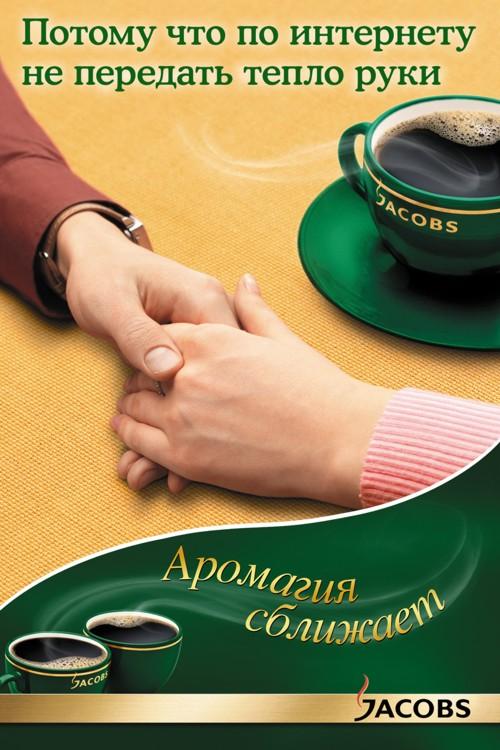 Кофе - Страница 2 Jacobs-monarch-coffee-2804-3
