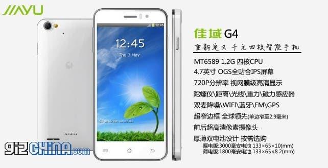 Евтин Китайски Суперфон JIAYU G4 /220-250$/ Jiayu-g4-official-specifications-642x329