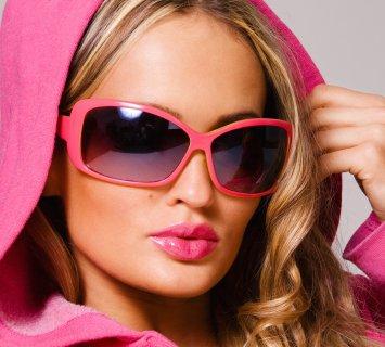 Naočare za sunce 370389