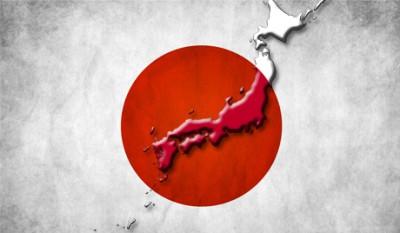 Sommes-nous à la veille d'une guerre monétaire? Japon-carte-symbole-400x233