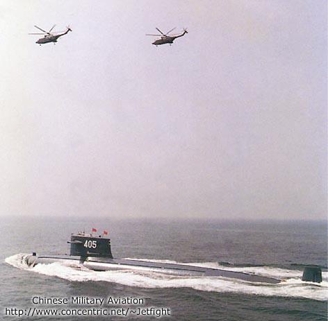 موسوعة سلاح الغواصات الصينيه  Han-405