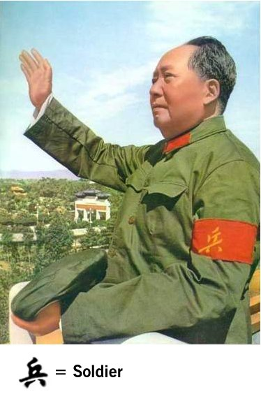 Ateizam: bolest ili? Mao-zedong-3
