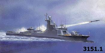 Project 2038.0: Steregushchy Corvette 3151-1_pic1