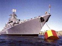 Project 1164 Atlant: Slava Class cruiser Nk1164ustinov1-s