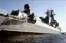Project 1164 Atlant: Slava Class cruiser Nk1164ustinov2-s
