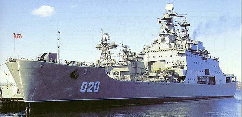 PROJET 1174 IVAN ROGOV Nk1174mm1