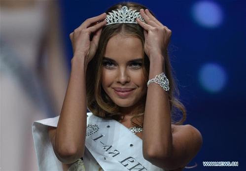Miss Universe 2016 contestants 19d8146d-66a6-488a-96ee-c066cc3c7bd3