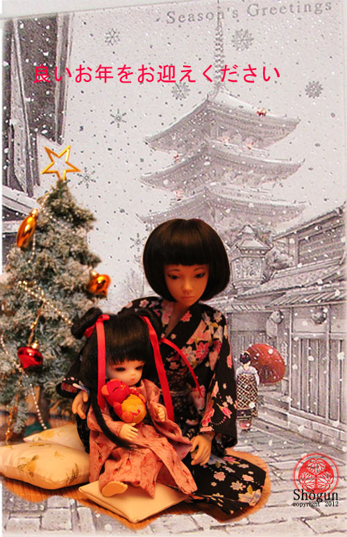 Les Mondes de YOKO - Rosée du Matin - Ingrid - Khâny - Page 8 Cartevoeux2012