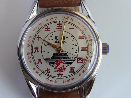 Une montre auto de qualité avec caractères chinois IMG_3083