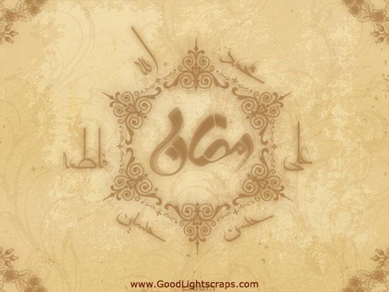 هــــل لك حاجـــــــة Ramadan-kareem-64