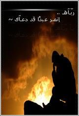 الصوتيات و المرئيات الإسلامية Hbzx2ymbg44a