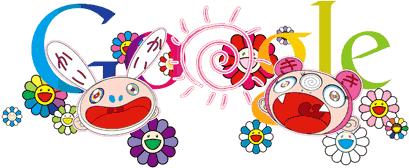 Hoy google se ha superado - Página 3 Murakami_summer-hp